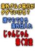 thaibaner.jpg